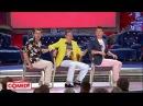 Гарик Харламов, Тимур Батрутдинов и Вадим Галыгин - Алконавты