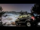 Тестдрайв (ч2, offroad): Suzuki Grand Vitara 2.0, 4AT, JLX-A (2014my)