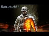 Battlefield 3, м-320, смотри сейчас, играй сейчас!!!
