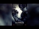 Люди Икс 2011 X-Men