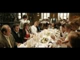Свадебная вечеринка / Die Bluthochzeit - 2005