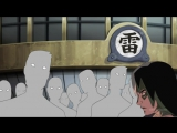 Наруто - 2 Сезон 318 Серия ( Ураганные Хроники  Naruto Shippuuden )