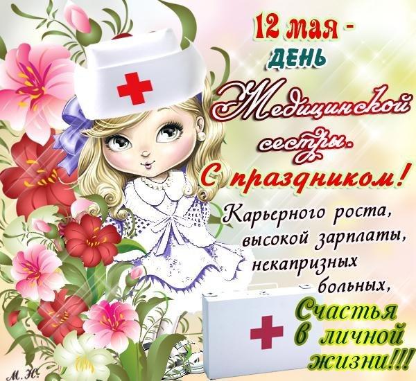 http://cs627322.vk.me/v627322279/e52/iMOlFkS4zRE.jpg
