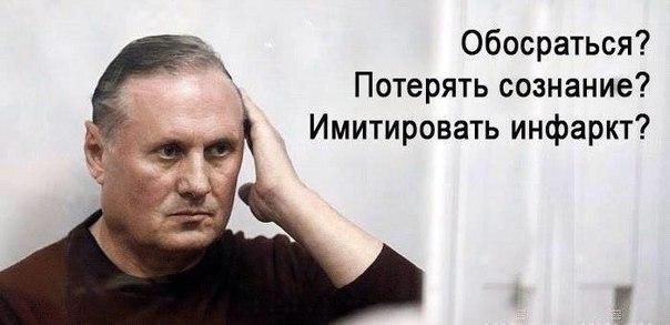 """""""Я не знаю этого человека"""", - Ефремов о главаре """"ЛНР"""" Плотницком - Цензор.НЕТ 7655"""