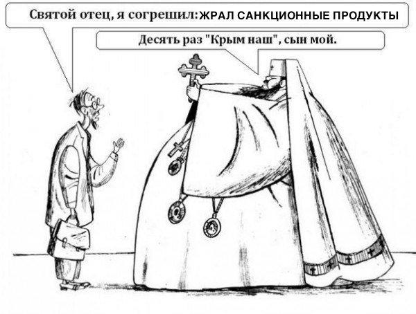 Яценюк - Линкявичюсу: ЕС должен продлить санкции против России - Цензор.НЕТ 8482
