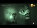 Ghost Adventures S02E03 la Purisima Mission - VF