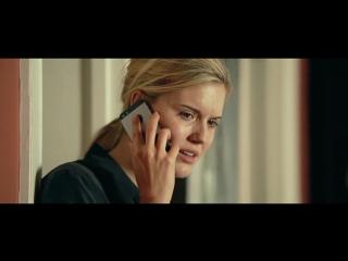 Трейлер фильма - Заложница 3 (2014)