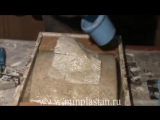 Мойка для кухни из искусственного камня. Изготовление своими руками. Урок 3 - YouTube