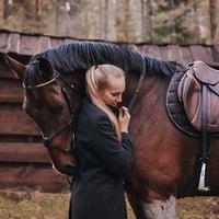 Светлана Сергееевна
