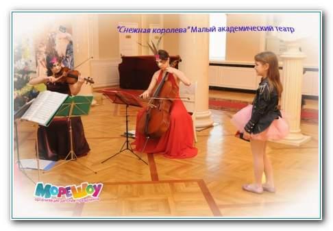 заказать анаматоров ребенку Проезд Шломина