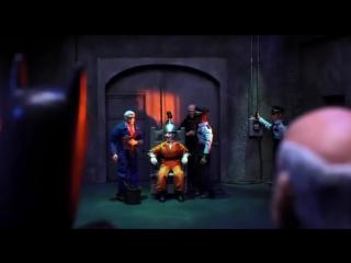 Робоцып  - казнь Джокера