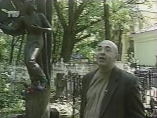 staroetv.su / Фрак народа (РТР, 1997) Леонид Енгибаров