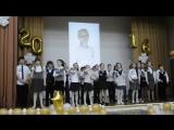 Песня про учителей, директора и завуча на выпускном (4 класс).