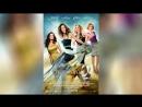 Секс в большом городе (2008) | Sex and the City