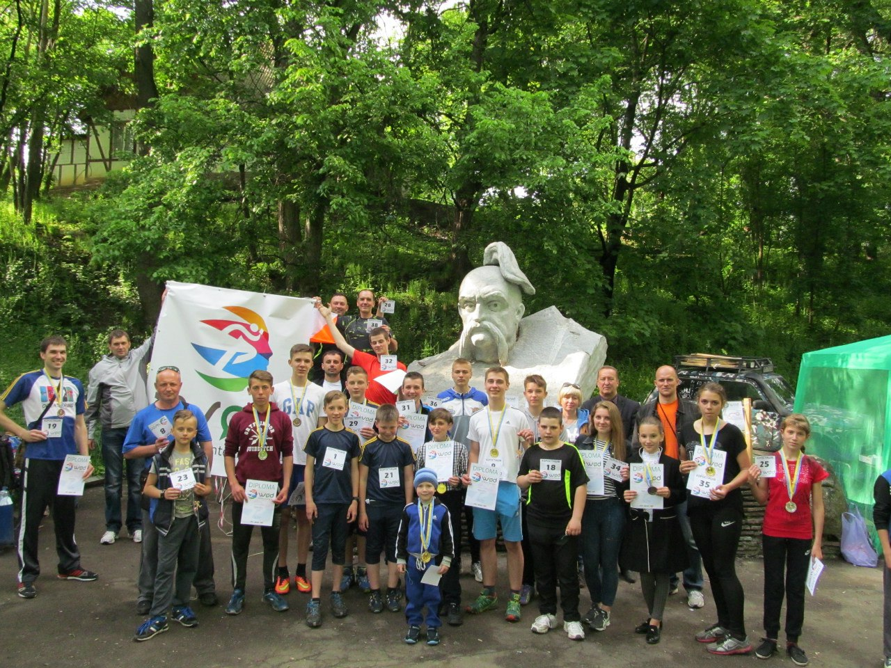 КСО Коростишів | World Orienteering Day 2016