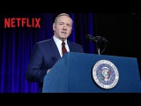 Карточный домик промо 4-го сезона Frank Underwood Presidential Portrait Unveiling - House of Cards - Smithsonian NPG