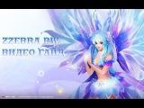 Видео гайд по серверу Zzebra Perfect World 1.5.1