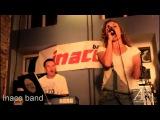 Inaco band - Мне надоело