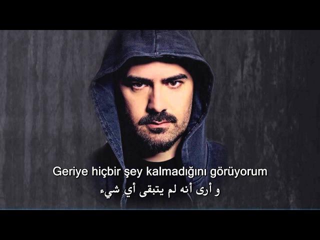 Toygar Işıklı Korkuyorum مترجمة إلى العربية