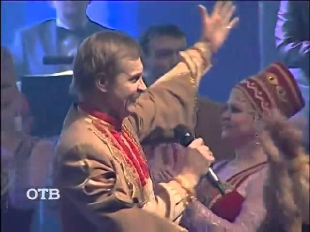 Уральский народный хор.Матушка-Россия.(муз.Ю.Воронищева,сл.В.Рубченко )