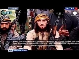 ИГИЛ негласно объявило западу  террористическую войну, почему Франция первая?
