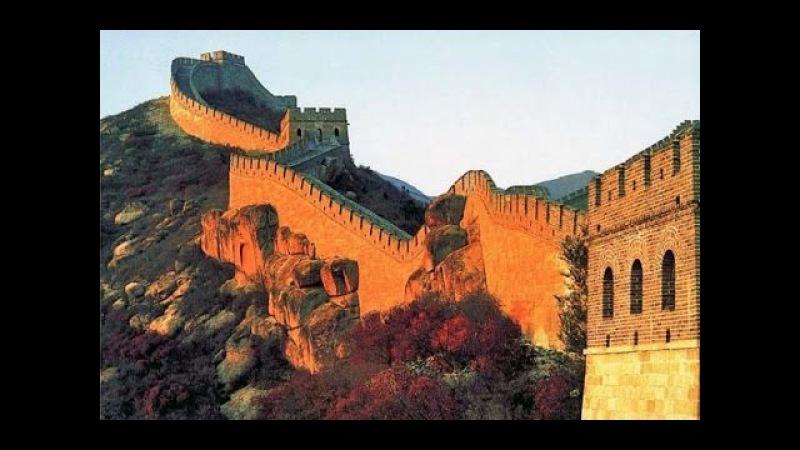 Цивилизация Древнего Китая. Исторический документальный фильм » Freewka.com - Смотреть онлайн в хорощем качестве