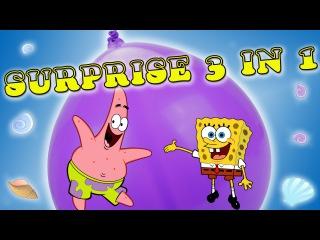 Яйца сюрприз в воздушном шаре 3 в 1 Губка Боб. Eggs surprise in the balloon 3 in 1 SpongeBob.