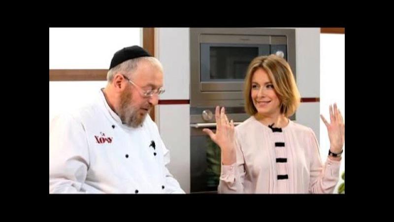 Елена Кравец Квартал 95 учится готовить форшмак