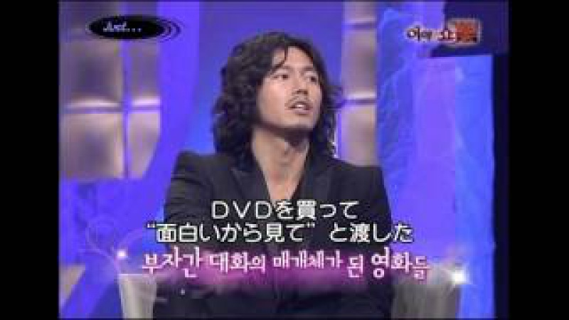 字幕☆Jang Hyuk -Story Show楽-20100105 ②of3