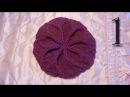 Вязание бесшовного берета спицами (женский)