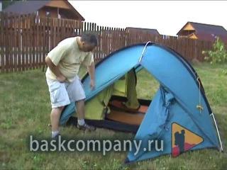 Туристическая палатка БАСК Bonzer 3. Палатки Bask.