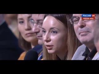 """Ответ В.В. Путина дальнобойщикам о сборе """"Платон"""" на Большой пресс-конференции"""