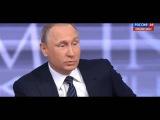 Анекдот от Путина о белой и черной полосе Российской экономики на большой пресс-конференции