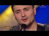 Бесо Немсадзе - Menatreba - Irakli Charkviani cover| Четвертый кастинг «Х-фактор-6» (12.09.2015)