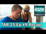 » TNA » Brooke Adams - Official group » The Amazing Race 25х9