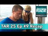 » TNA » Brooke Adams - Official group » The Amazing Race 25х9