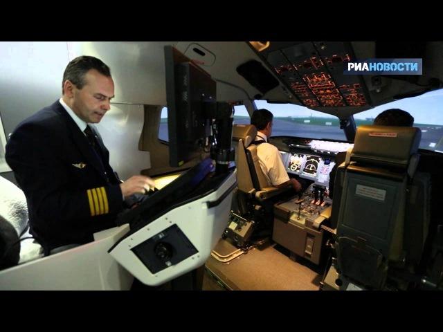 На земле и в небе — один день из жизни пилота самолета