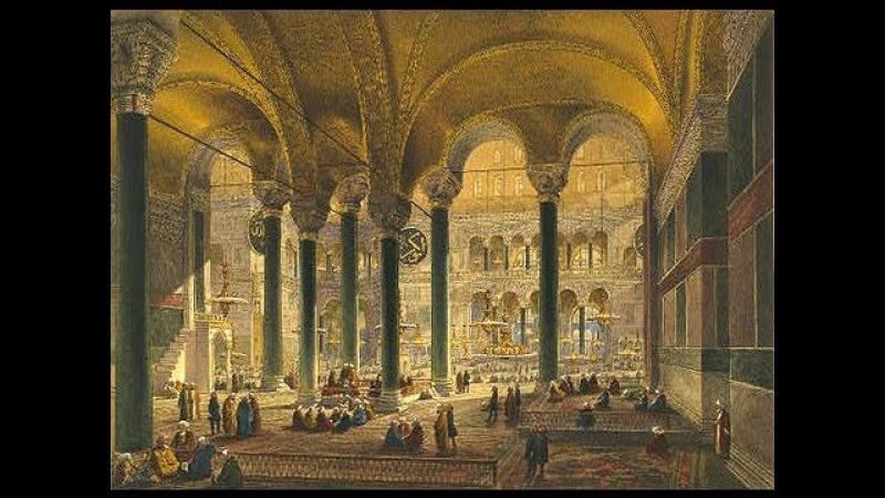 СОБОР СОФИИ КОНСТАНТИНОПОЛЬСКОЙ - шедевр византийской архитектуры