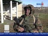 2013 Новости дня - 24 октября - День спецназа России