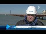 Строительство Керченского моста вышло на новый уровень