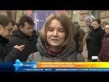В Москве проходят акции в память о бомбардировке Югославии