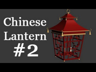3D Modeling Tutorial #101 - Modeling a Chinese Lantern Part 2