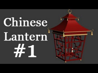 3D Modeling Tutorial #100 - Modeling a Chinese Lantern Part 1