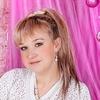 Irinka Kislyak