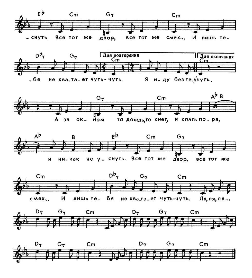вальс мюзет ноты для аккордеона