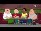 Family Guy - Lana Del Rey Shazam Fart