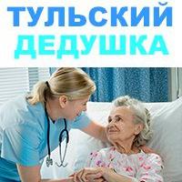grandpa_tula