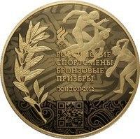 Нумизмат чебоксары сколько стоил грамм золота в 1980 году