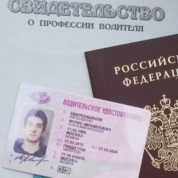 Морис Квителашвили / Moris KVITELASHVILI GEO - Страница 2 LWxQaD-p8Yw