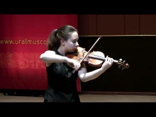 Конкурс скрипачей екатеринбург